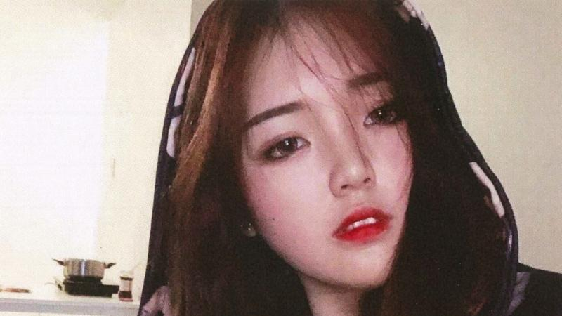 Ling Jie Huang, 18, was last seen leaving her Ancaster residence on Sunday. (Hamilton Police Services)