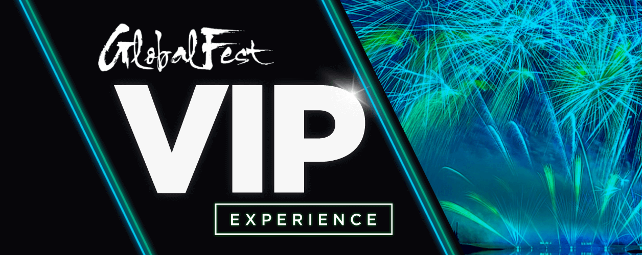GlobalFest_VIP-Experience_Banner