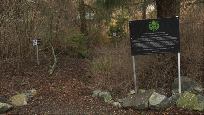 The entrance to the W̱SÁNEĆ Ethnobotany Trail at the Horticulture Centre of the Pacific in Saanich is pictured: (CTV news)