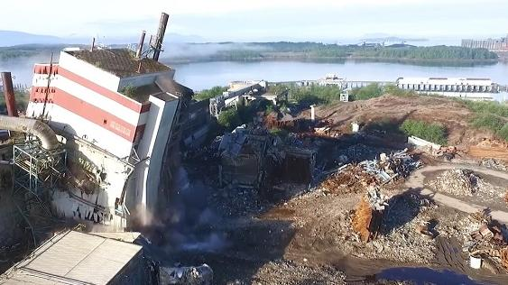 Watson island mill site decommissioning 80 per cent complete for 7 summerland terrace