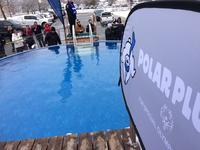 am800-news-polar-plunge-march-2018