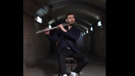 Beat Flute