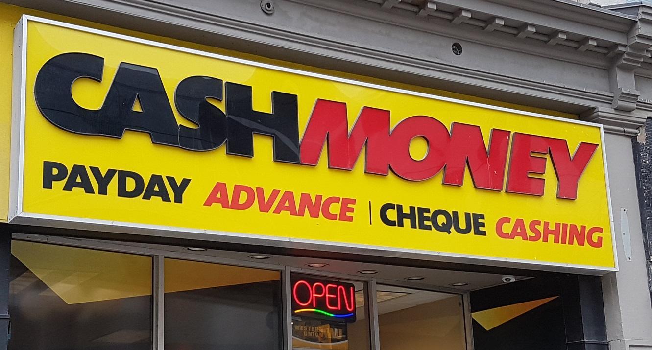 Hard money loan commercial photo 1