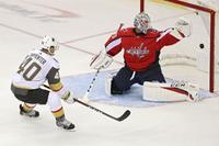 am800-sports-hockey-nhl-washington-capitals-vegas