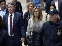 Felicity Huffman and her brother Moore Huffman Jr. outside court, May 13, 2019