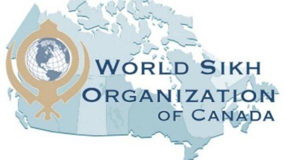 World Sikh Organization logo