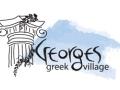 George's Greek Village